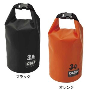 GULL(ガル)ウォータープロテクトバッグ Sサイズ GB-7112 GB7112 ウォータープルーフ 防水ポーチ find 02