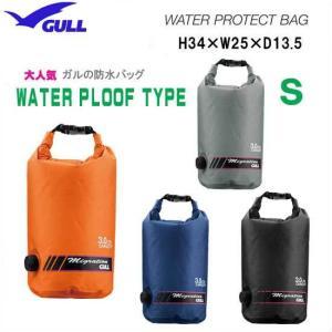 GULL ガル ウォータープロテクトバッグS  GB-7112 GB7112  ウォータープルーフ ...