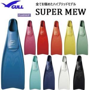 新ロゴ GULL(ガル)スーパーミューフィン フルフット ラバー ダイビング GF2421-26 S...