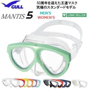 2020  GULL  ガル マンティス5 マスク ダイビング MANTIS5 GM-1035 GM...