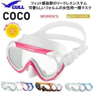 2020 GULL ガル ココ マスク COCO レディース 女性用 GM-1270 GM-1277...