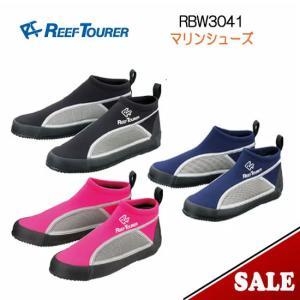 ポイント3倍 RBW3041 マリンシューズ 大人用 REEFTOURER リーフツアラー  シュノ...