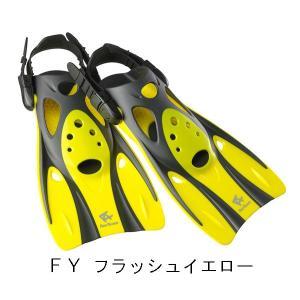 ■フィン RF0103■ 軽量本格タイプのコンパクトストラップフィン オープンヒール(ストラップ調整...