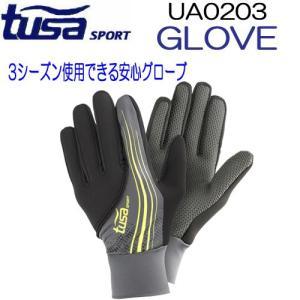 GLOVE 3シーズン仕様できる安心グローブ  UA0203 【仕様】 手の甲:ナイロン100% 生...