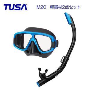TUSA 軽器材 2点セット  TUSA  M-20マスク TUSA  スノーケル