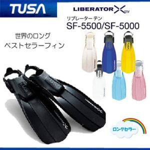 ポイント3倍 TUSA フィン  SF5000 SF5500  ダイビング ストラップタイプ プラス...