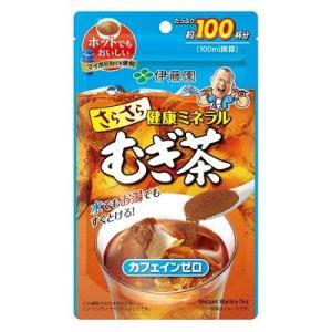 さらさら健康ミネラルむぎ茶 80g >>粉末タイプ 麦茶 無香料 無着色 カフェインゼロ