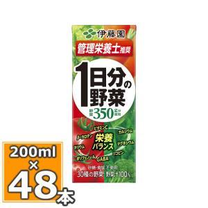 伊藤園 1日分の野菜 200ml×24本入 2ケースセット (合計48本) (送料無料)