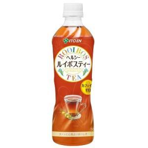 伊藤園 ヘルシールイボスティー 500mlペットボトル×24本 (送料無料) ハーブティー  健康茶