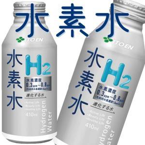 伊藤園 還元性 水素水 ボトル缶410ml×24本入り 高濃度水素水 弱アルカリ性 軟水 水素水|findit