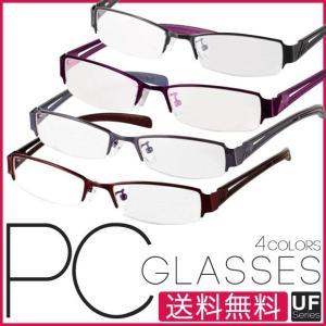 パソコン用メガネ UFシリーズ ブルーライト PC めがね 眼鏡|findit