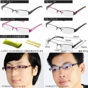 パソコン用メガネ UFシリーズ ブルーライト PC めがね 眼鏡|findit|02