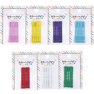 【商品詳細】 商品名:クラッセ カラーヘアピン 10本 商品説明: ウィッグの色に合ったヘアピンを使...