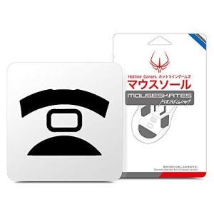 Hotline Games 交換用 マウスソール マウスフィート [超薄0.23mm/滑り改善](R...