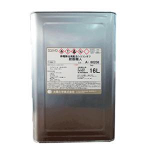 脱脂職人シリコンオフ16L/ 静電除去剤配合脱脂剤(レビューお約束で送料無料!)