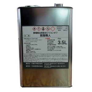 脱脂職人シリコンオフ3.5L/静電除去剤配合脱脂剤(ベロ付)
