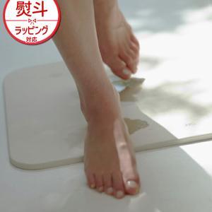お風呂上がりの濡れてジメジメとした足裏の水を、すばやくスゥーッと吸い取ってくれる、soil (ソイル...