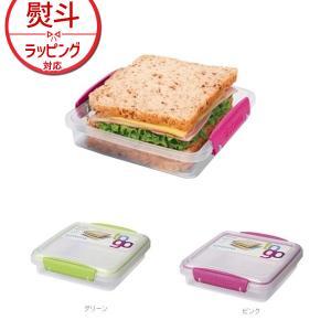 sistema(システマ) トゥゴー サンドイッチ