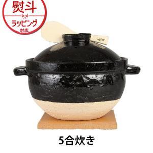 長谷園 かまどさん 五合炊き NCT-50