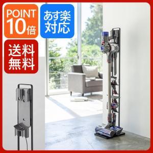 【期間限定500円OFFクーポン】tower コードレスクリ...