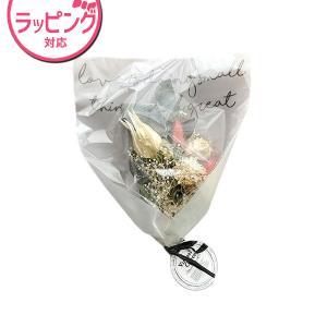 グローバルアロー ドライフラワーブーケ ミニ Purely 花束 壁面 インテリア