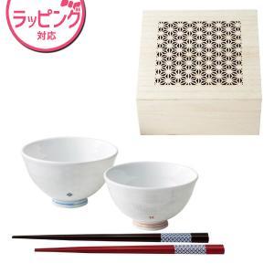 シンプルなデザインと白い肌が美しい夫婦茶碗のギフトセットです。 「結」とは、紐を結ぶように強固なつな...