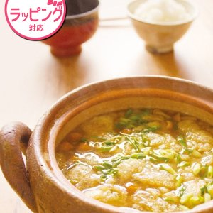 長谷園 みそ汁 鍋 小(1-2人用) NCT-40 土鍋 伊賀焼 直火 味噌汁