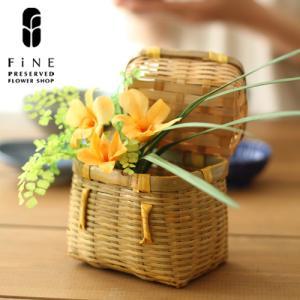 季節の花 ギフト プリザーブドフラワー 川虫籠(かわむしこ) 送料無料 15時までのご注文であすつく 和風アレンジメント 和風インテリア 和室 fine-flower