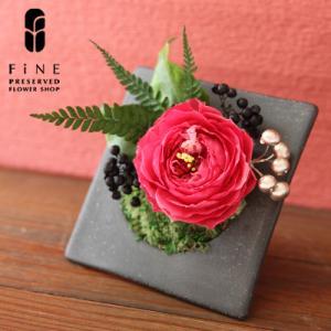 プリザーブドフラワー  萌音(もね)  和風アレンジメント 和風 和室 ギフト プレゼント  誕生日 お祝い 結婚祝い 新築祝い 開店祝い 開業祝い 送料無料 fine-flower