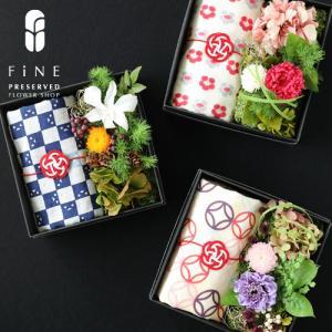 プリザーブドフラワー 季節の花 プレゼント 和風 ギフトボックス はなつつみ ギフト  誕生日 お祝い 結婚祝い 新築祝い 開店祝い 開業祝い 送料無料 fine-flower