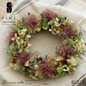 ドライフラワー リース プリザーブドフラワー ブロカント アンティーク BC023リース(スモークツリーリース)|fine-flower