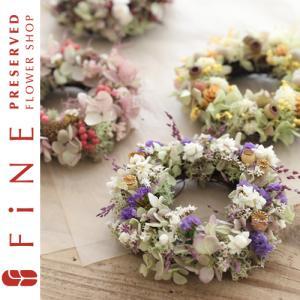 アウトレット/ミニリース/15時までのご注文であすつく/プリザーブドフラワー/セール/おしゃれ/可愛い/ミニ/フラワーリース|fine-flower