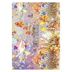 ラッピングペーパー Fairy Playtime605-0100 fine-home