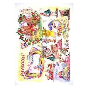 ラッピングペーパー Genies and Dragons605-0110 fine-home