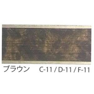 シャドーボックス用・額 5×7用 c-11|fine-home|02