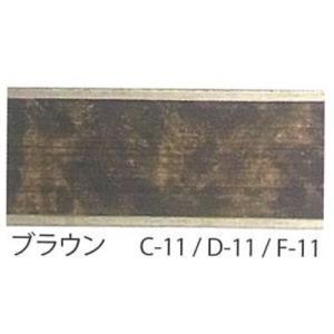 シャドーボックス用・額 6×8用 d-11|fine-home|02