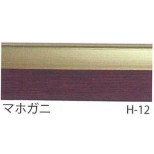 シャドーボックス用・額 4×10用 h-12|fine-home|02