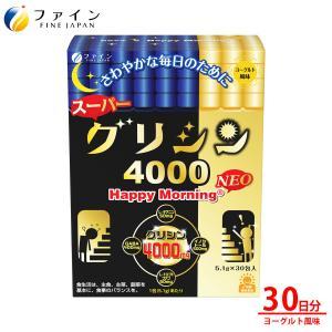 ファイン スーパーグリシン4000ハッピーモーニングNEO グリシン4,000mg イノシトール500mg GABA400mg L-テアニンL-トリプトファン配合 30日分(30本入)