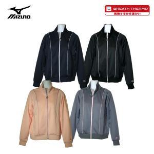 ミズノ ブレスサーモ レディース / mizuno BREATHTHERMO レディース ジャケット (S〜Lサイズ, 全4色)|fine23