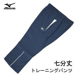 トレーニングウェア レディース / mizuno トレーニング クロスパンツ 7分丈 50WP111 (S〜3Lサイズ)|fine23