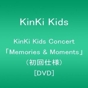 8/26発売★ [DVD]KinKi Kids Concert 「Memories & Moments」(初回限定版)★初回仕様 4534266005852 キンキキッズ|finebookpremiere