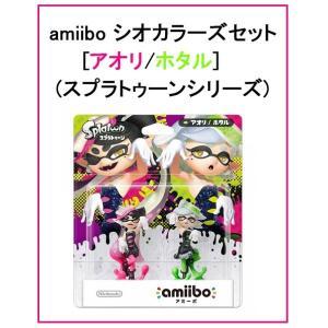 【予約】7/7発売 amiibo シオカラーズセット[アオリ/ホタル] (スプラトゥーンシリーズ)|finebookpremiere