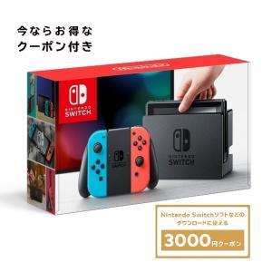 3/3発売★Nintendo Switch Joy-Con(L) ネオンブルー/(R) ネオンレッド 任天堂 4902370535716|finebookpremiere