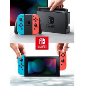 Nintendo Switch Joy-Con(L) ネオンブルー/(R) ネオンレッド 任天堂 4902370535716|finebookpremiere|02