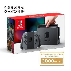 3/3発売★Nintendo Switch Joy-Con(L)/(R) グレー 任天堂 49023...