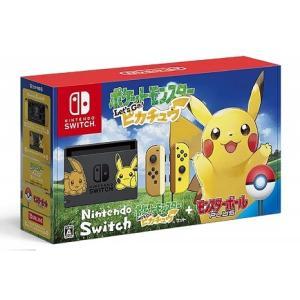 11/16発売 Nintendo Switch ポケットモンスターLet's Go! ピカチュウセッ...