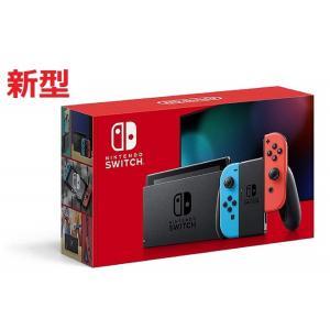 新N【あすつく】【キャッシュレス5%還元】【新モデル】新型Nintendo Switch Joy-C...