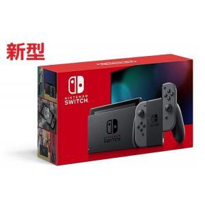 新G【新モデル】新型Nintendo Switch Joy-Con(L)/(R)グレー【2019年8...