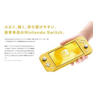 LY★Nintendo Switch Lite イエロー 任天堂【小さく、軽く、持ち運びやすい。携帯専用のNintendo Switch】HDH-S-YAZAA  4902370542936|finebookpremiere|04