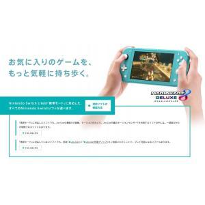 LY★Nintendo Switch Lite イエロー 任天堂【小さく、軽く、持ち運びやすい。携帯専用のNintendo Switch】HDH-S-YAZAA  4902370542936|finebookpremiere|06